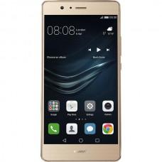 Benutzt Huawei P9 Lite Gold 16GB JETZT FREIGEGEBEN €179.99