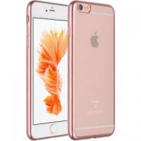 Neu  Apple iPhone 6S 32GB JETZT NUR ENTSPERRT €449.99 SPAREN 50!